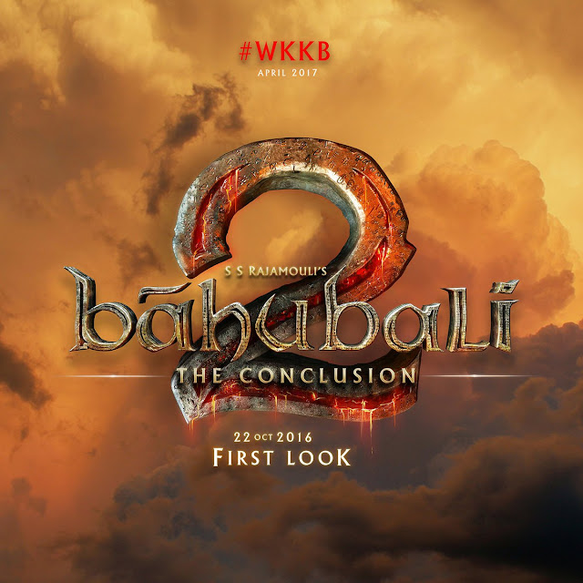 Baahubali The Conclusion Logo