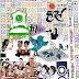 'लोकल अपडेट का सबसे भरोसेमंद साधन है मधेपुरा टाइम्स': देश की अतिप्रतिष्ठित पत्रिका 'हंस' में मधेपुरा टाइम्स की चर्चा