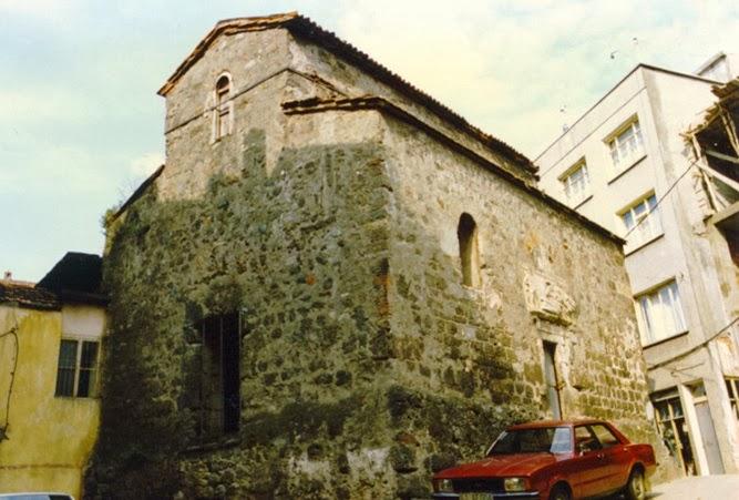 Άγιοι του Πόντου: Άγιος Νικόλαος ο Τραπεζούντιος