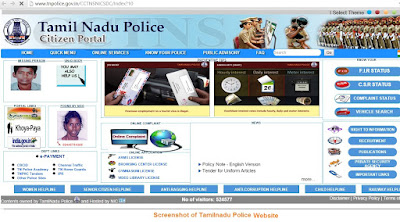 tamil nadu police website address