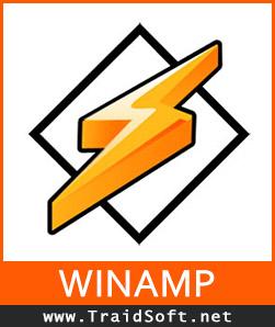 تحميل برنامج وين امب الجديد
