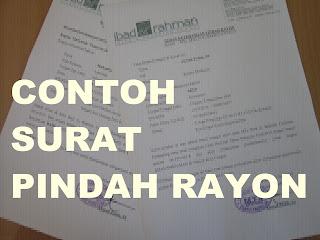 Contoh Surat Keterangan Pindah Rayon