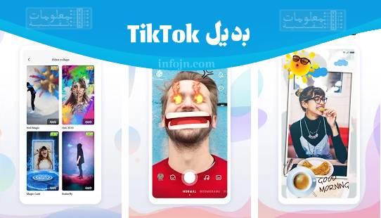 تحميل تطبيق زيلي Zili للاندرويد بديل برنامج تيك توك