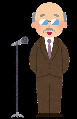 校長先生のイラスト「長いスピーチ」