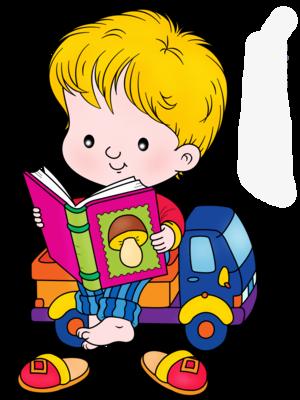 Библиоград - детям: В мире сказок.