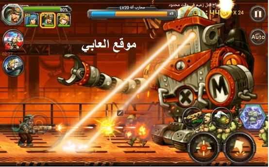 تحميل لعبة حرب الخليج 2018 للكمبيوتر والاندرويد برابط مباشر ميديا فاير download Metal Slug
