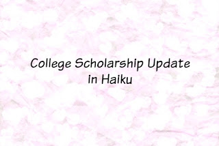 college scholarship haiku