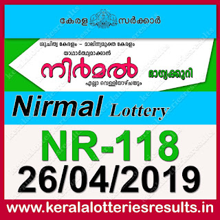 "KeralaLotteriesresults.in, ""kerala lottery result 26 04 2019 nirmal nr 118"", nirmal today result : 26-04-2019 nirmal lottery nr-118, kerala lottery result 26-4-2019, nirmal lottery results, kerala lottery result today nirmal, nirmal lottery result, kerala lottery result nirmal today, kerala lottery nirmal today result, nirmal kerala lottery result, nirmal lottery nr.118 results 26-04-2019, nirmal lottery nr 118, live nirmal lottery nr-118, nirmal lottery, kerala lottery today result nirmal, nirmal lottery (nr-118) 26/4/2019, today nirmal lottery result, nirmal lottery today result, nirmal lottery results today, today kerala lottery result nirmal, kerala lottery results today nirmal 26 4 26, nirmal lottery today, today lottery result nirmal 26-4-26, nirmal lottery result today 26.4.2019, nirmal lottery today, today lottery result nirmal 26-04-26, nirmal lottery result today 26.4.2019, kerala lottery result live, kerala lottery bumper result, kerala lottery result yesterday, kerala lottery result today, kerala online lottery results, kerala lottery draw, kerala lottery results, kerala state lottery today, kerala lottare, kerala lottery result, lottery today, kerala lottery today draw result, kerala lottery online purchase, kerala lottery, kl result,  yesterday lottery results, lotteries results, keralalotteries, kerala lottery, keralalotteryresult, kerala lottery result, kerala lottery result live, kerala lottery today, kerala lottery result today, kerala lottery results today, today kerala lottery result, kerala lottery ticket pictures, kerala samsthana bhagyakuri"
