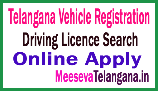 Telangana transport registration number-1845