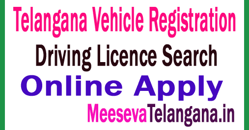 Telangana transport registration number-8508