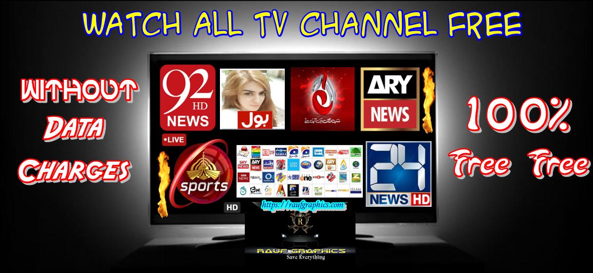 Watch All TV Channels Free Without | Data charges 100% FREE