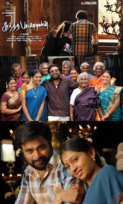 Chennai kadhal play online and free download mp3 songs of this.