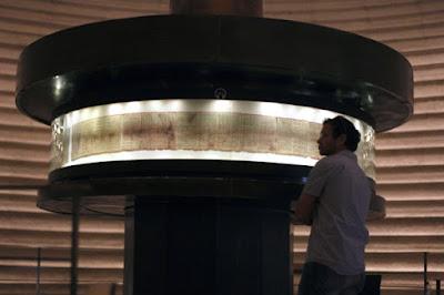 Museo de Israel es sin duda uno de los mejores en el mundo. Con una gran variedad de exposiciones, que van desde artefactos y documentos antiguos a arte israelí, este es un lugar que va a lo largo incluso el más experimentado de los turistas.