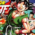 #Manga - New Dragon Ball AF | Completo 17 de 17 HQ (Español)