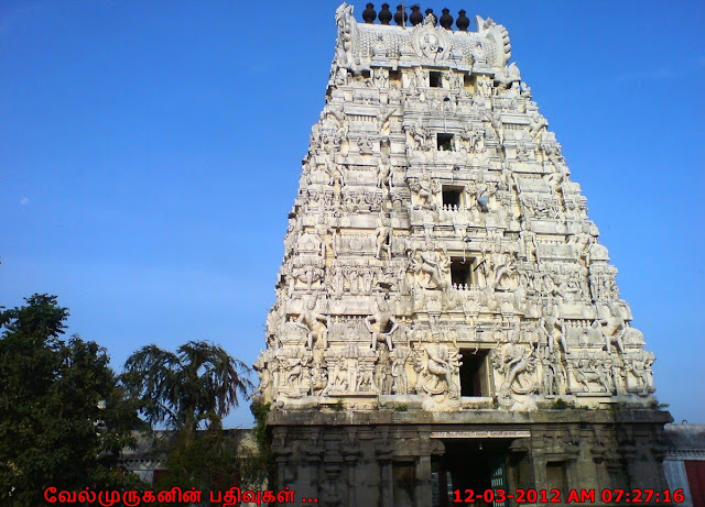 Acharapakkam Aatcheeswarar  Temple
