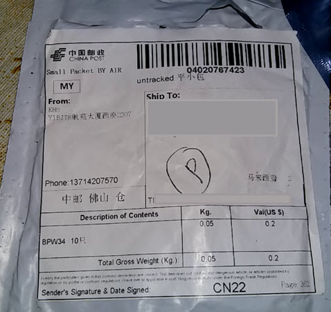 how to send a package to china