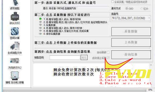 vvdi-mb-program-elv-emulator-1