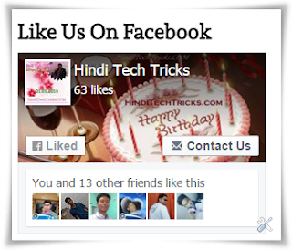 How-To-Add-Facebook-Like-Box-To-Blogger-Blog-In-Hindi