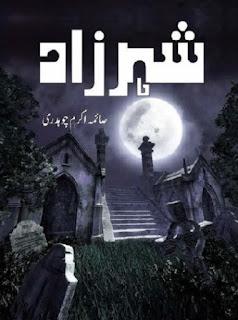 Sheharzaad Novel Episode 1-10 By Saima Akram Chaudhry