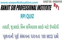 RPI QUIZ-2  ( 901 TO 1000 ) PREPARED BY RANJIT SIR