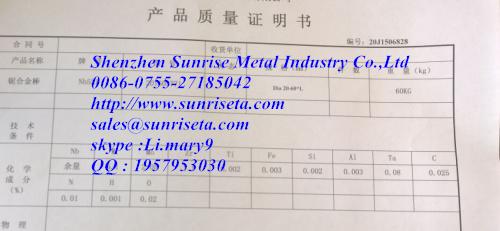Shenzhen Sunrise Metal Industry Co Ltd Mail: Niobium C103-Shenzhen Sunrise Metal Industry Co.,Ltd 深圳市东升