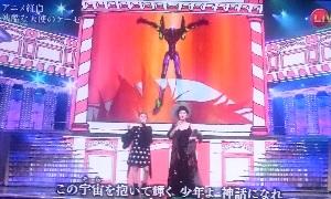 JMusic-Hits.com Kouhaku 2015 - miwa x Ishikawa x Evangelion