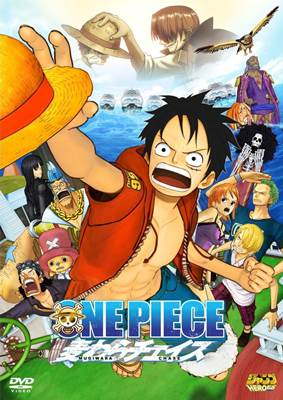 Film One Piece the Movie