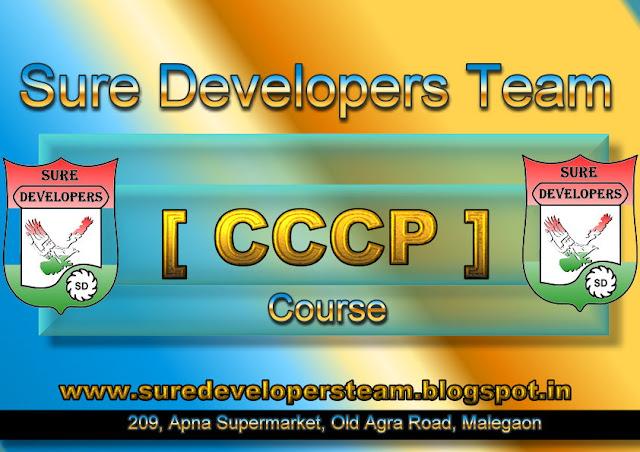 Certificate in C Programming [CCCP]
