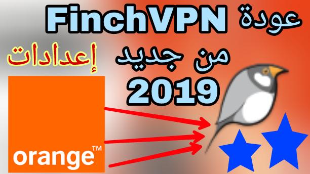 طريقة تشغيل تطبيق FinchVPN على شريحة أورنج المغرب 2019