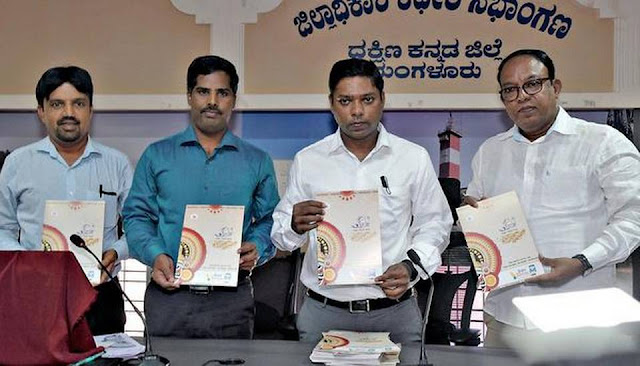 Deputy Commissioner Sasikanth Senthil S. (second from right) releasing the invitation for Karavali Utsav during a press conference in Mangaluru on Tuesday.