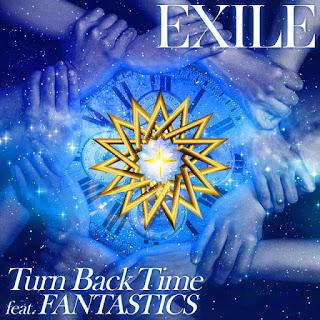 Turn Back Time feat. FANTASTICS / EXILE の歌詞