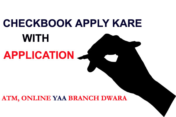 checkbook issue kare