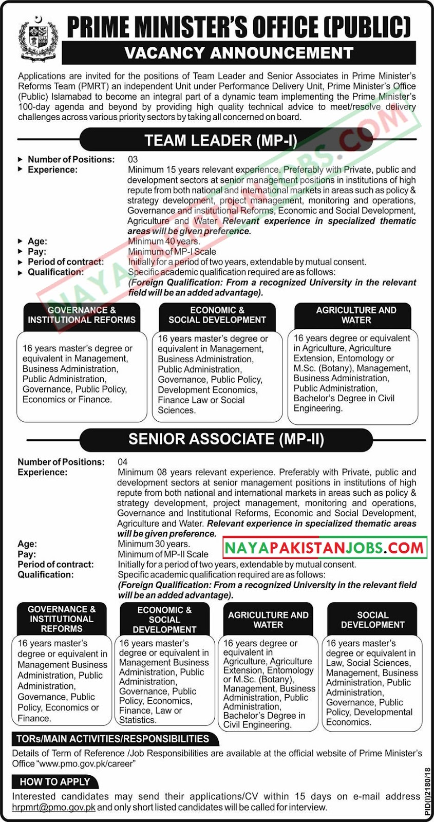 Latest Vacancies Announced in Prime Minister Office Islamabad 16 November 2018 - Naya Pakistan