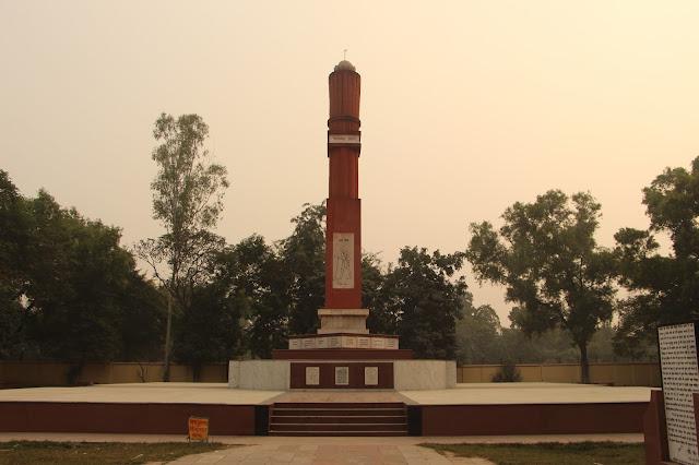 Gandhi Sangrahalaya (Museum), Motihari, Champaran , Bihar