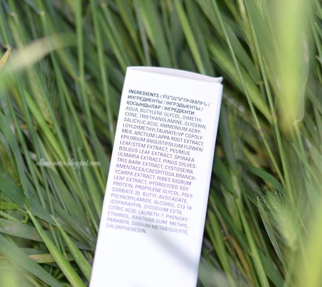 состав сыворотки мери кей для проблемной кожи