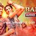 Rada Rada Lyrics Banjo | Vishal Dadlani | Riteish Deshmukh