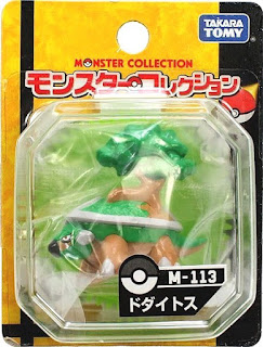 Torterra figure Takara Tomy Monster Collection M series