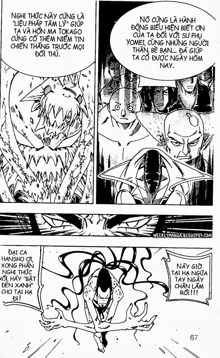 Shaman King [Vua pháp thuật] chap 132 trang 16