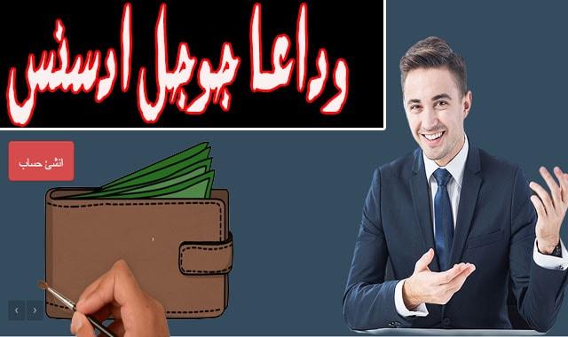 الربح من الانترنت ad-cpm.com شركة اعلانية عربية جديدة لاصحاب المدونات الصغيرة افضل منافس لجوجل ادسنس