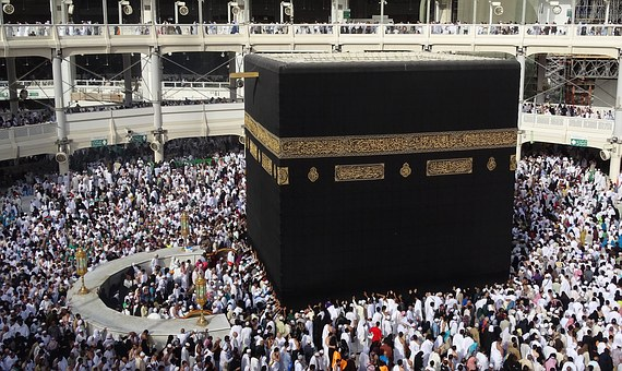 Makkah live stream from Makkah,