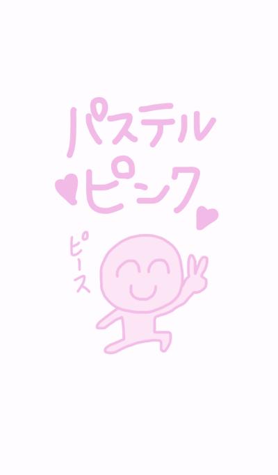 pastel color man