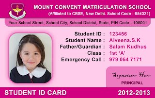school id badge template - webbience school id card templates 030521a