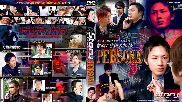 Story 4th Episode – Persona
