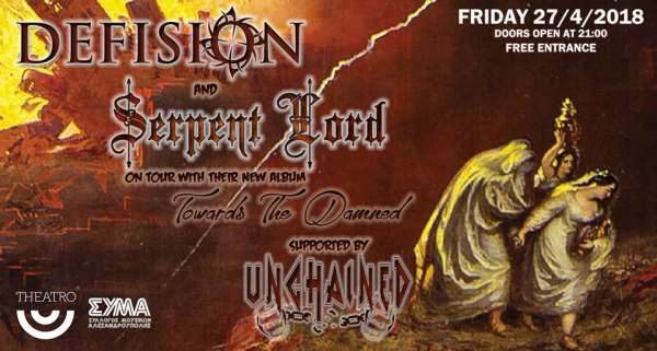 Serpent Lord - Alexandroupoli