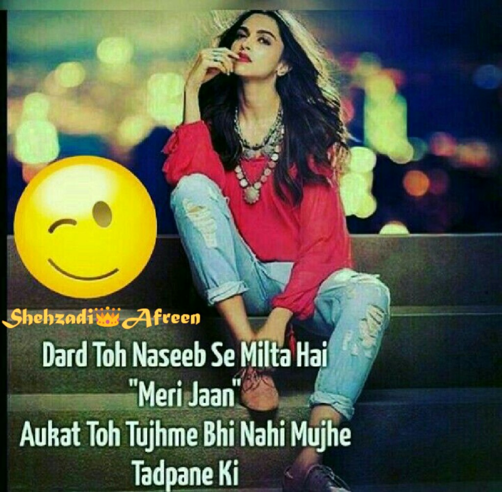 New Attitude Shayari for Girlfriend Boyfriend
