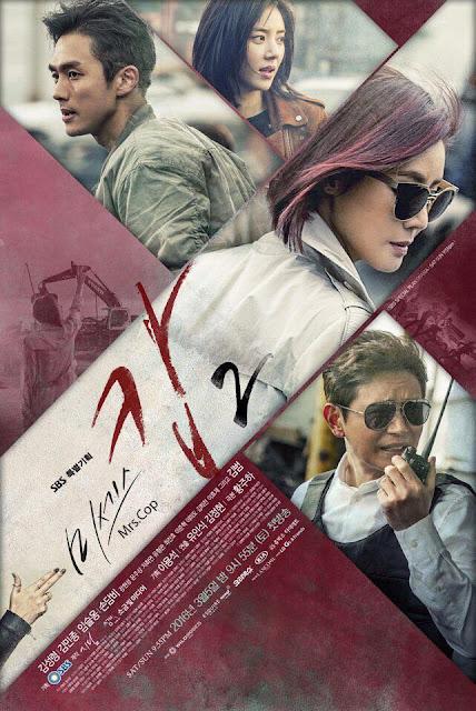 Korean Drama Mrs. Cop (Season 2) Subtitle Indonesia