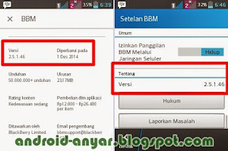 Free download official BBM v.2.5.1.46 .apk full install Android