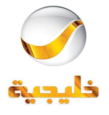 مشاهدة قناة روتانا خليجية بث مباشر rotana khalijia