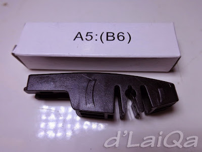 pengunci wiper model B6