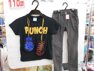 中古品のTシャツとパンツです。110㎝